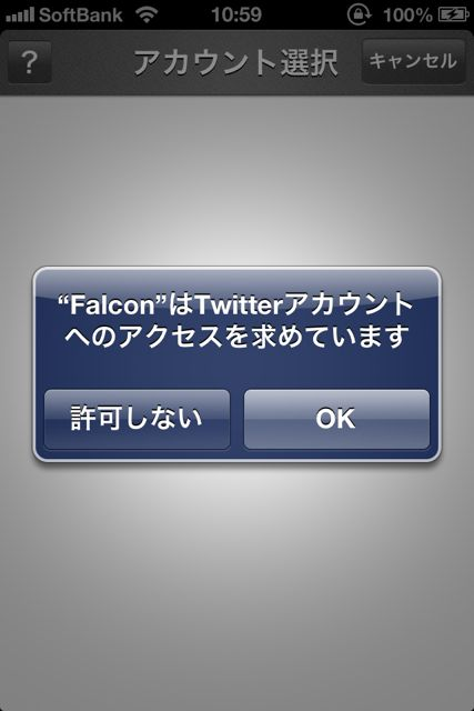 falcontwitter