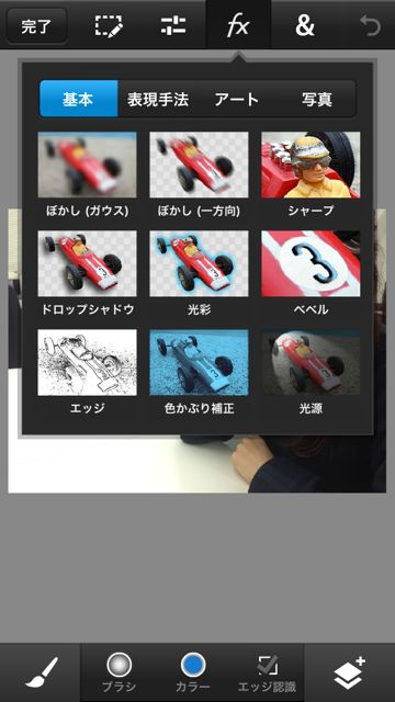 Adobe Photoshop Touch for phone (8)