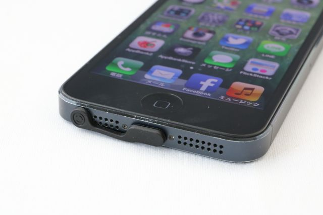 Anti-Dust Plug for iPhone 5