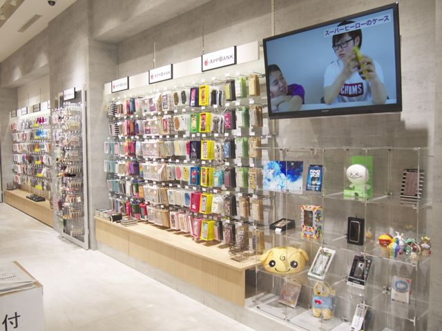 AppBankStoreShinjuku - 03
