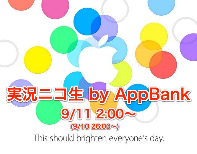 Apple-9-10-Event-1KKK