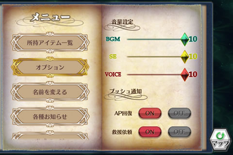 chainchronicle103update05
