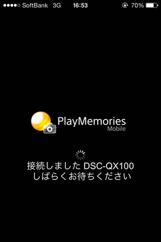 dscqx100iphonepreview04