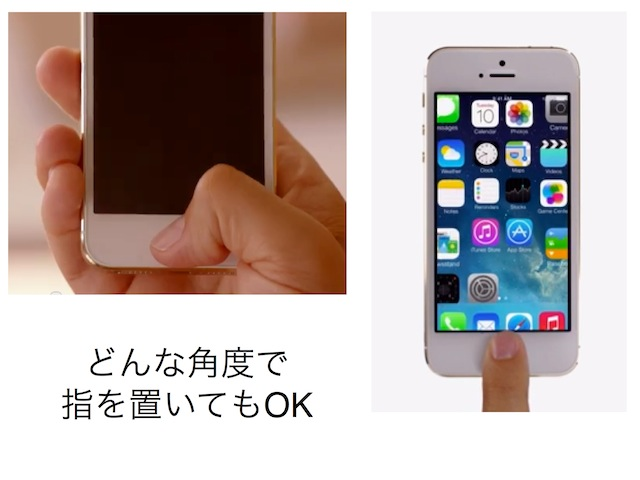 iPhone5sTouchID_7