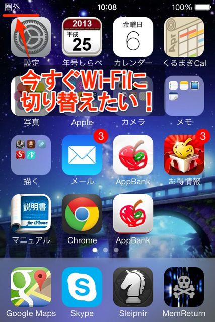ios7controlCenter - 02
