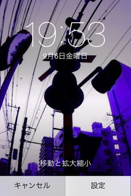 ios7controlCenter - 12