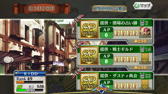 chainchronicle100mandlspquest01