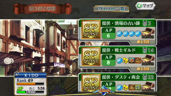 chainchronicle100mandlspquest02