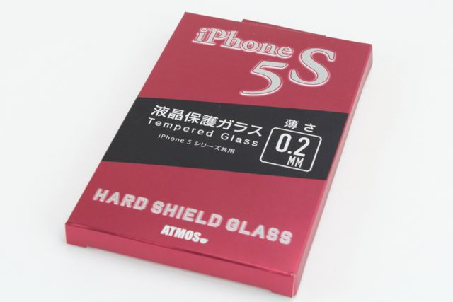 HARD SHIELD GLASS