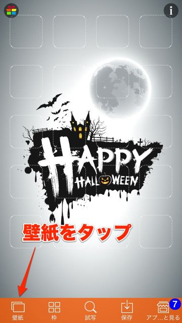halloweenWallpaper - 05