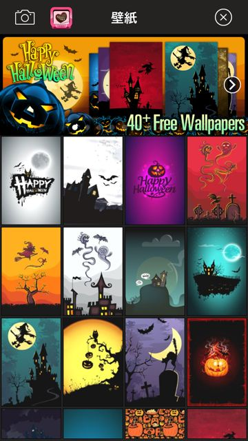 halloweenWallpaper - 06