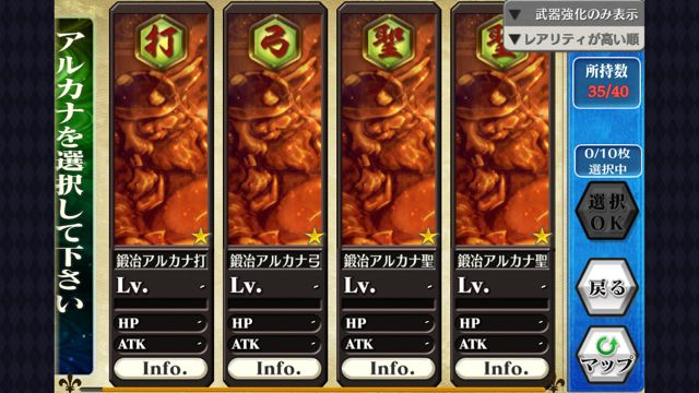 chainchronicle2 - 15