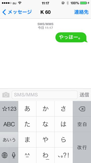 ios7messages03