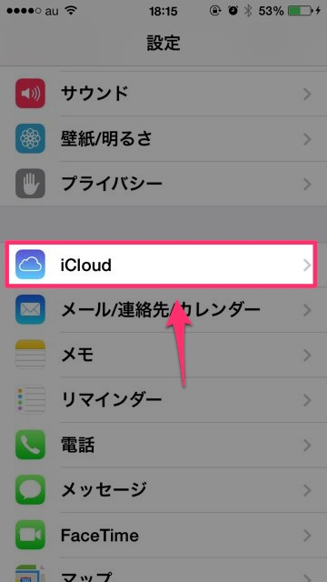 message_ios7s - 10
