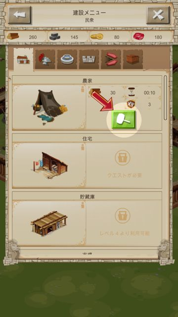 Empire Four Kingdoms 攻略 - 10