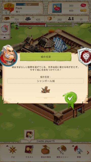 Empire Four Kingdoms 攻略 - 21