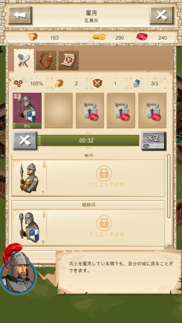 Empire Four Kingdoms 攻略 - 27