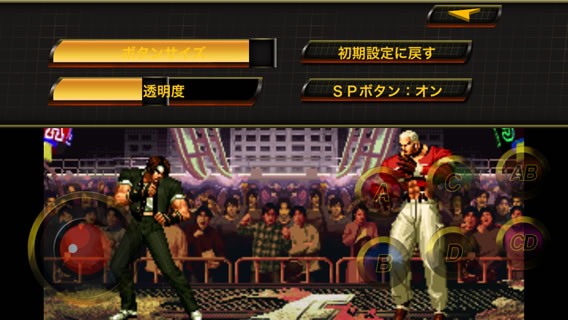 thekingoffighters9703