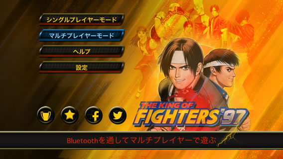 thekingoffighters9718