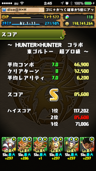 150720_hunterhunter002