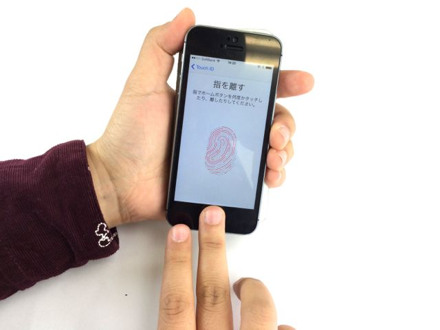 Touch ID 指紋登録 - 02
