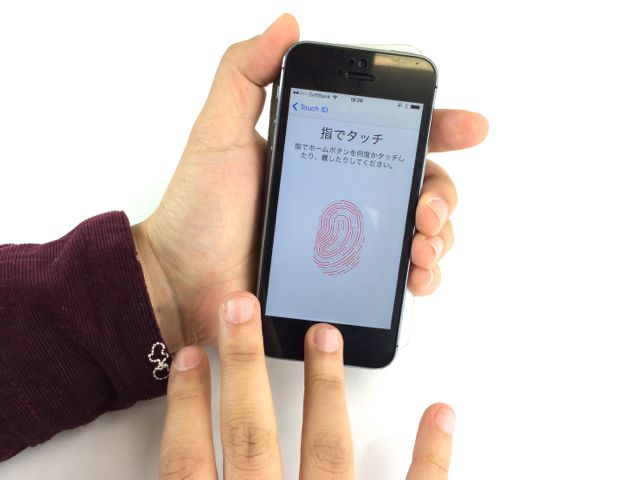 Touch ID 指紋登録 - 03