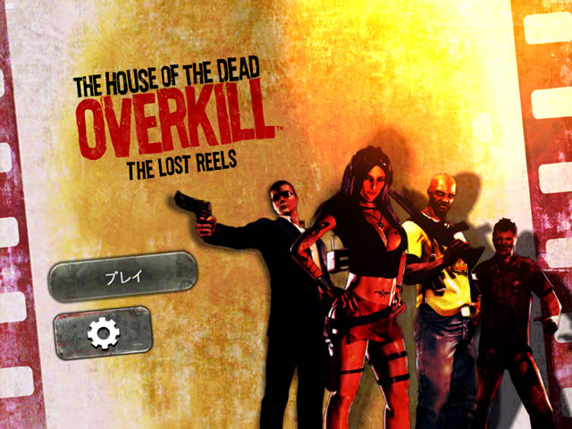 thehouseofthedeadoverkill01