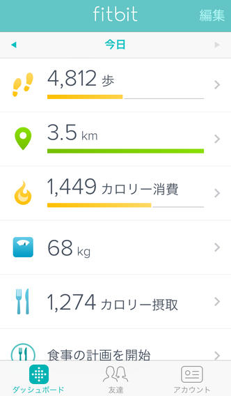 fitbit - 1