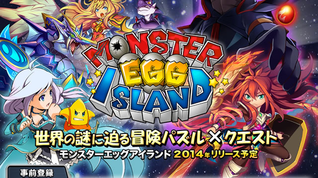 monstereggislandjizenstart01
