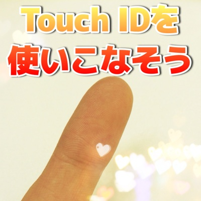 pauls0212touch - thumb