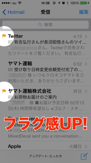 iPhone 裏技 小技 スゴ技 まとめ