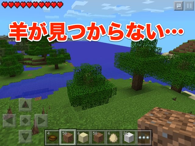 20140315_minecrafted1