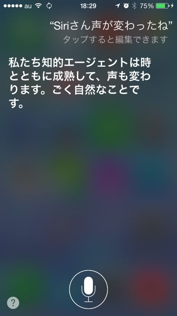 Siri iOS 7.1 iPhone - 04