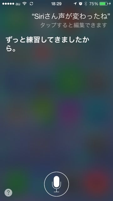 Siri iOS 7.1 iPhone - 05