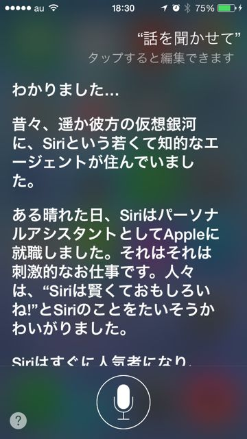 Siri iOS 7.1 iPhone - 08