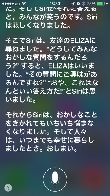 Siri iOS 7.1 iPhone - 09