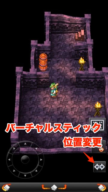 dq4_fight_08