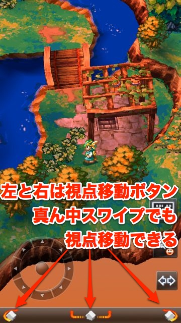dq4_fight_10