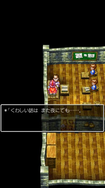 dq4_fight_26