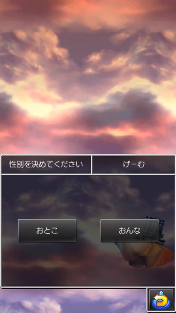 dq4_fight_r_1