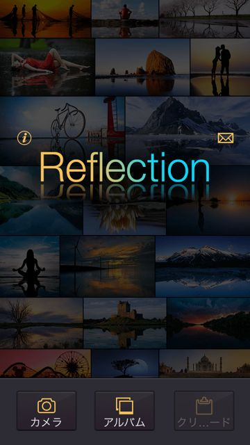 reflection - 01