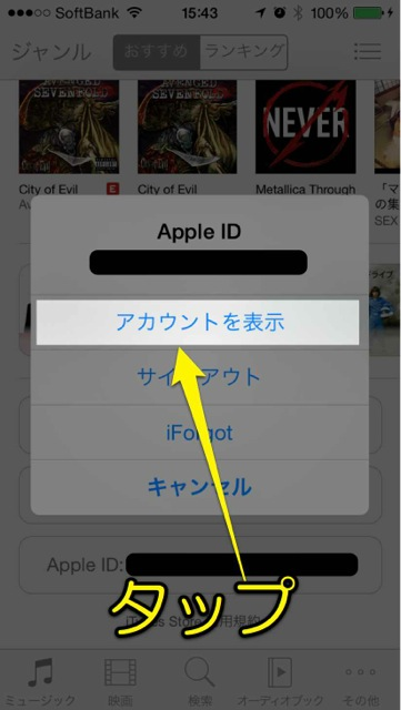 how to add credit on itunes store