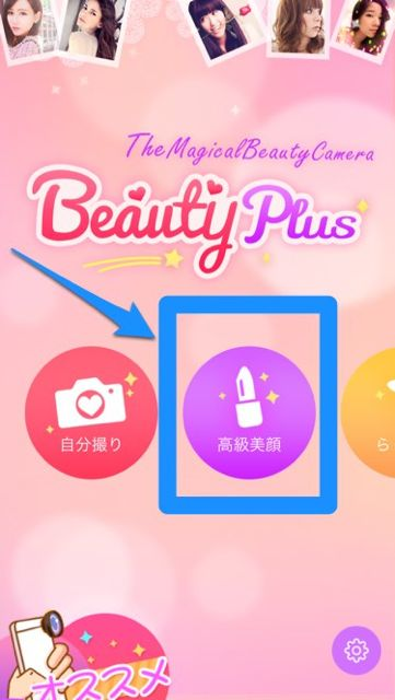 beautyplus - 04
