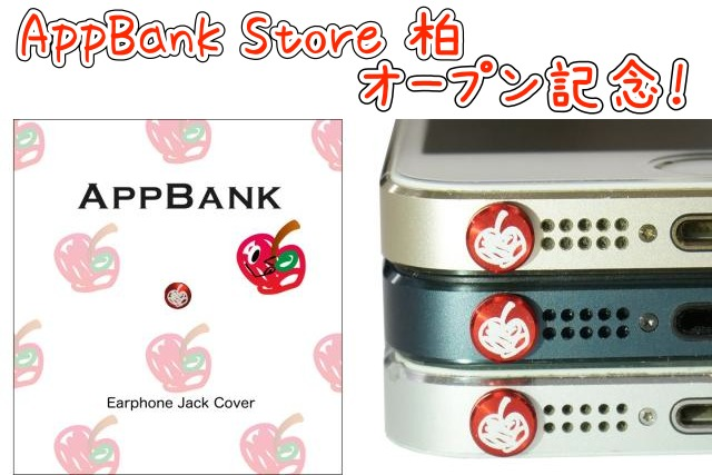 almiappbank_4
