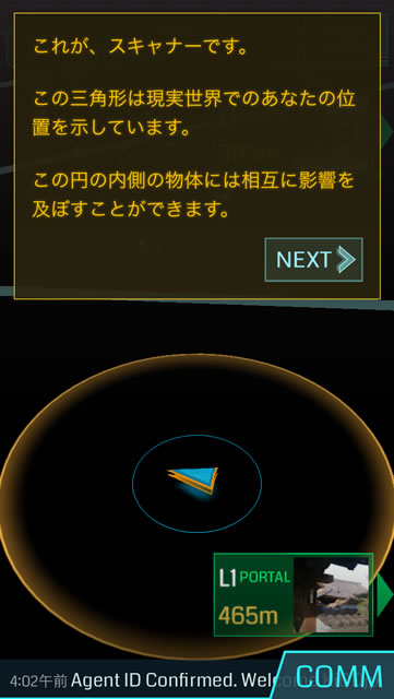 ingress03