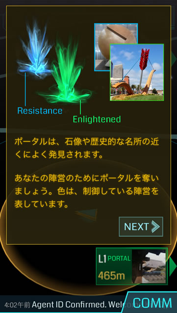 ingress06