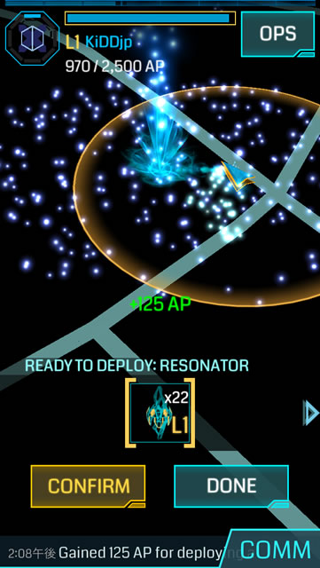 ingress14