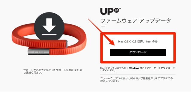Jawbone Updater Mac Download