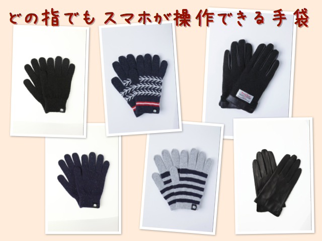 itouchgloves