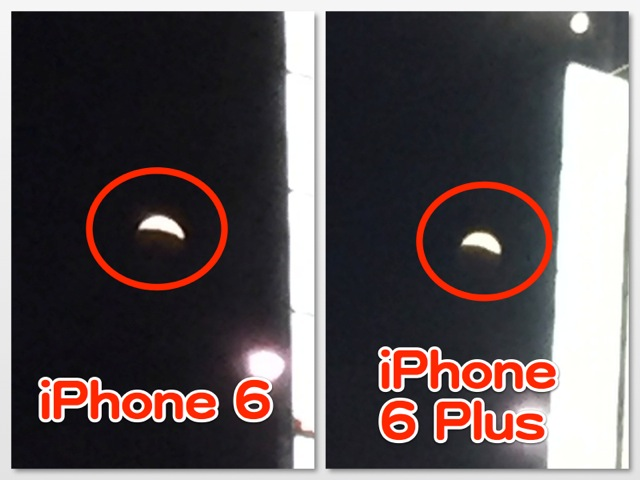 iPhone 6  eclipse of the moon - 3